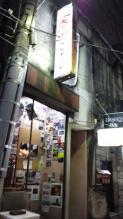 ゴールデン街2