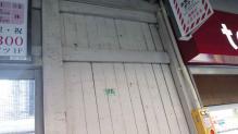 木の駅舎2
