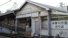 木の駅舎4