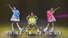 2000年 スーパージェットシューズ 河島佑香 樫乃有香 西脇絢香