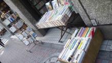 渋谷古書店1
