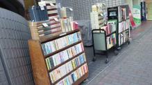 渋谷古書店2