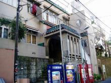 桜ヶ丘の古アパート1