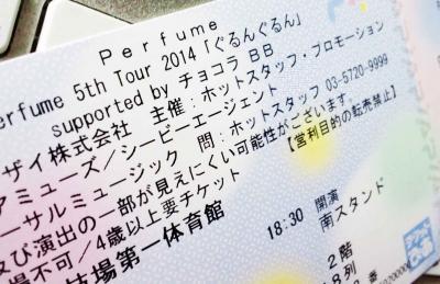ぱひゅちけ201409
