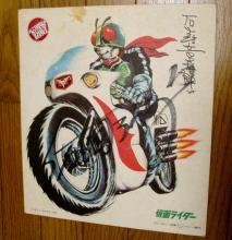rider01.jpg