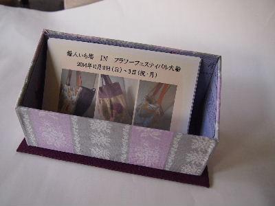 PA297589.jpg