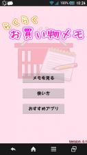 shop_2014-10-14-10-24-18.png