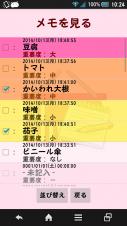 shop_2014-10-14-10-24-34.png
