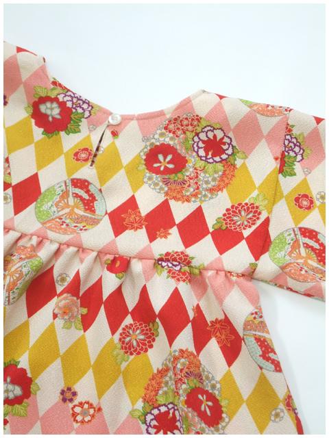 kimonosleeve-2d.jpg
