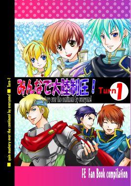kokuti_turn1_10.jpg