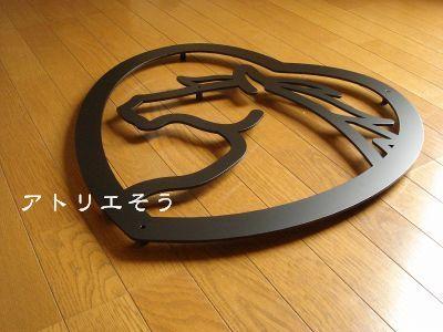 馬+ハート妻飾り