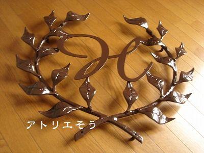 葉っぱの王冠+H妻飾り