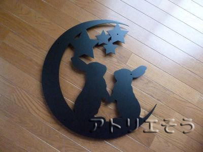 月+星+うさぎ妻飾り