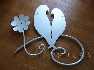インコ+クローバー妻飾り銀色塗装