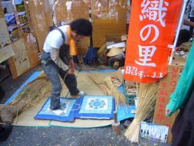 22.10 イベント日比谷地球 014