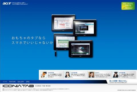 アニヲタ魂20111022