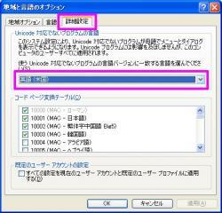 アニヲタ魂20100510