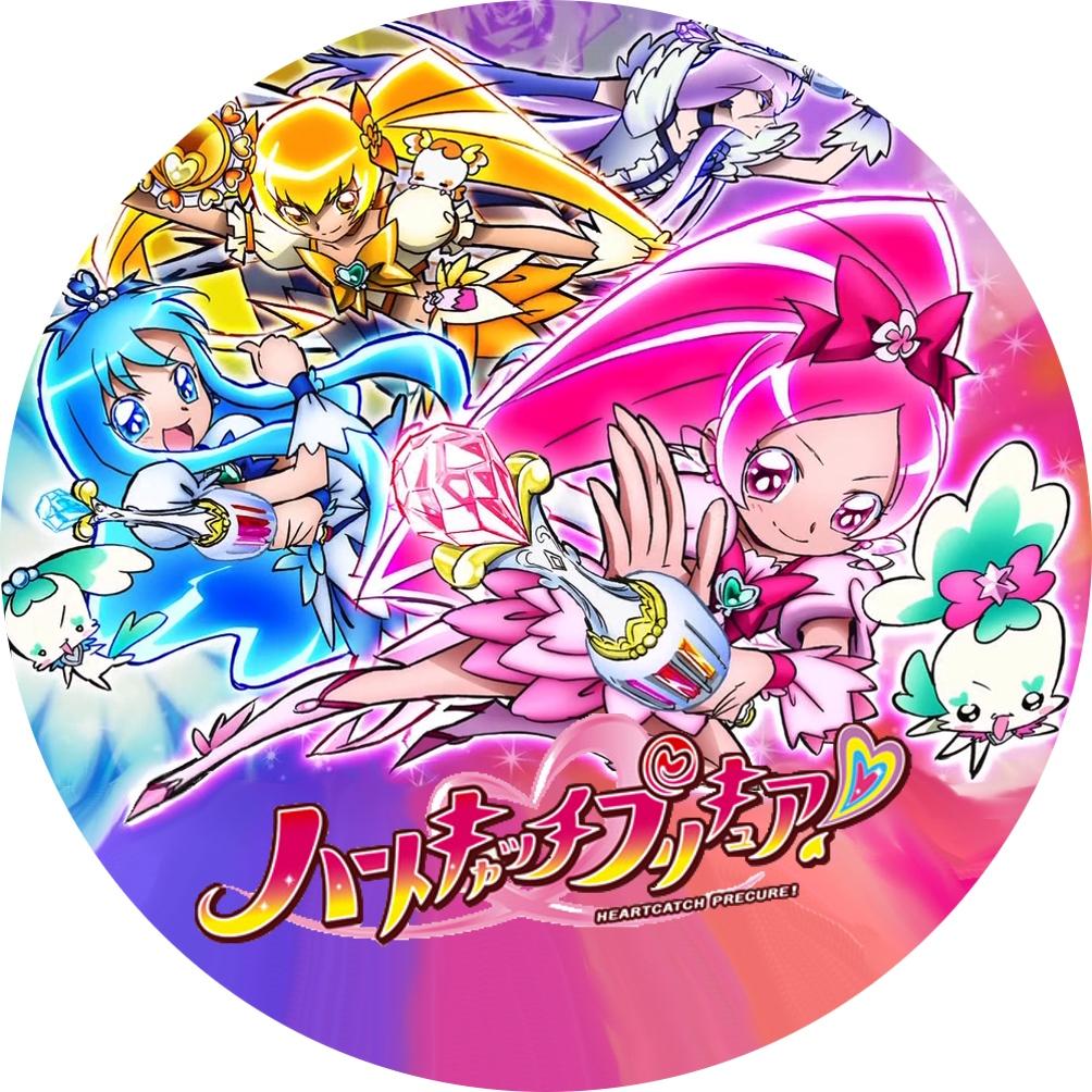 (自作DVDラベル) ハートキャッチプリキュア! (後期)