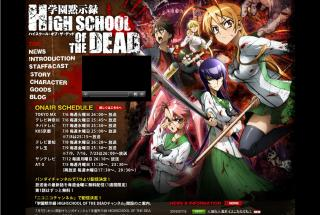 学園黙示録 High School of the Dead - Act.01