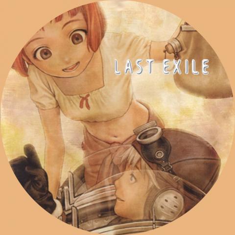 (自作DVDラベル) ラストエグザイル (LAST EXILE) 01