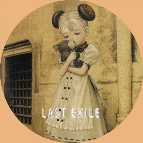 (自作DVDラベル) ラストエグザイル (LAST EXILE) 02
