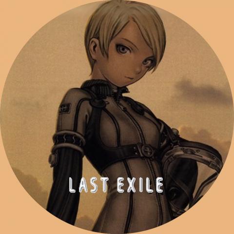 (自作DVDラベル) ラストエグザイル (LAST EXILE) 04