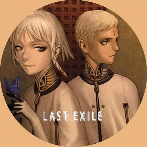 (自作DVDラベル) ラストエグザイル (LAST EXILE) 05