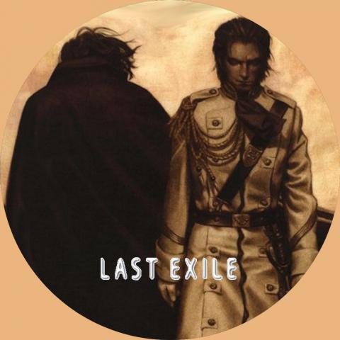 (自作DVDラベル) ラストエグザイル (LAST EXILE) 06
