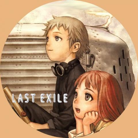 (自作DVDラベル) ラストエグザイル (LAST EXILE) 07