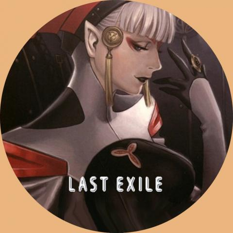 (自作DVDラベル) ラストエグザイル (LAST EXILE) 11