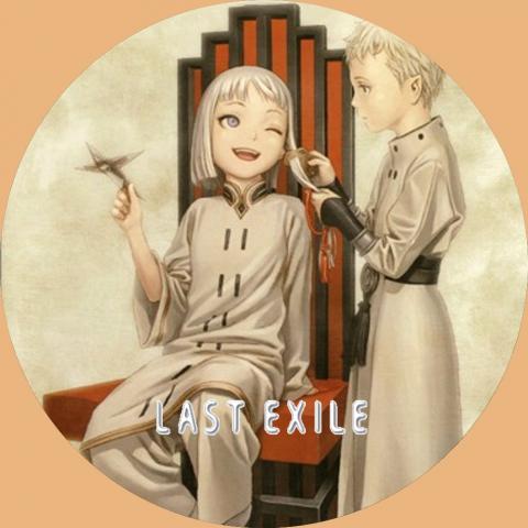 (自作DVDラベル) ラストエグザイル (LAST EXILE) 12