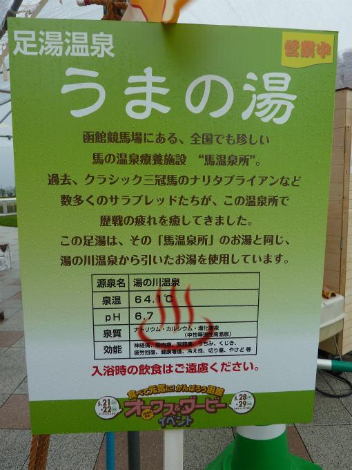 blog11052501.jpg