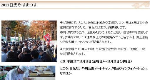 blog11081903.jpg