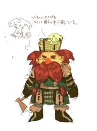 ドワーフ王