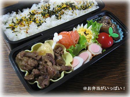 100926お弁当1