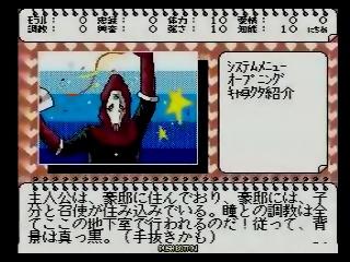 hitomi2_001.jpg