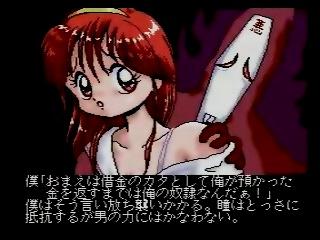 hitomi2_004.jpg