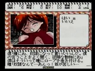 hitomi2_006.jpg