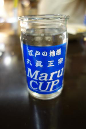 マルカップ