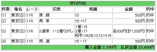 20121125-3.jpg