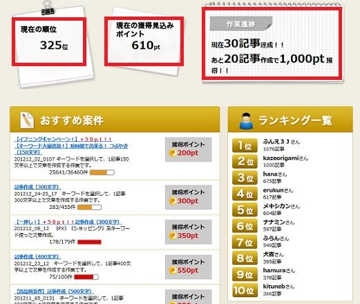 20121211-3.jpg