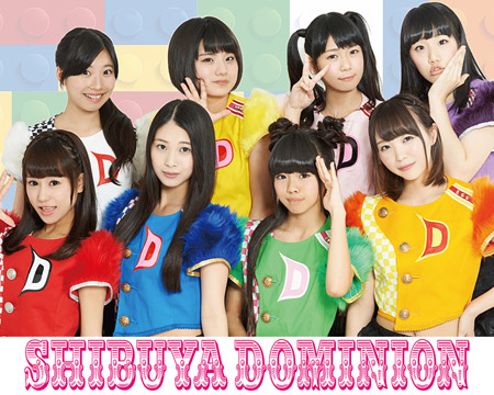 shibuya_dominion_photo.jpg