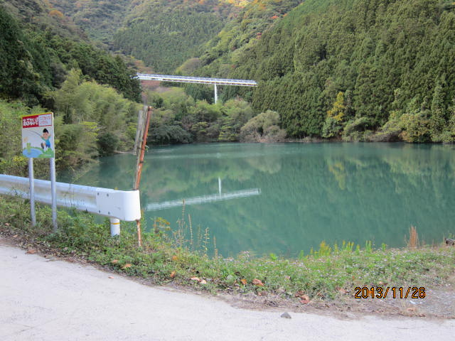 新堤の上流側