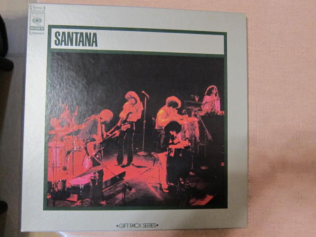 santana gift pack