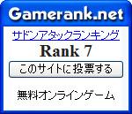 bandicam 2012-09-01 01-59-29-651