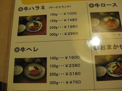 2-1010ぶ00438