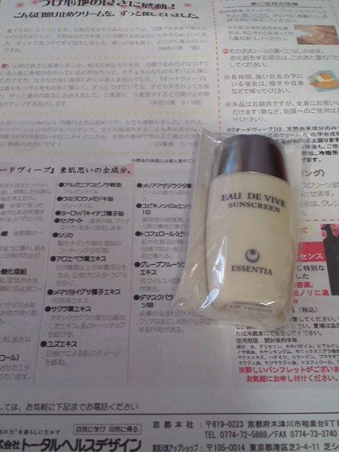 mini_120512_0630.jpg