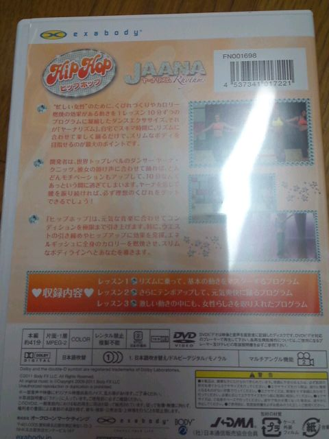 mini_120707_05230001.jpg