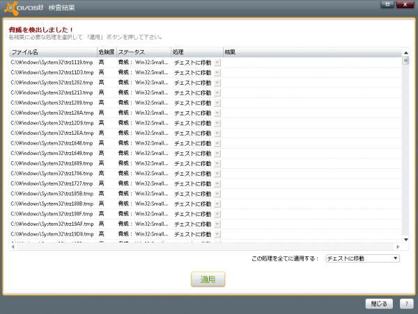20101129190135467_convert_20110521154331.jpg