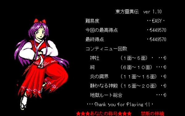 bandicam 2011-08-29 16-44-16-926
